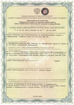 Gsen sertifikası kullanımı